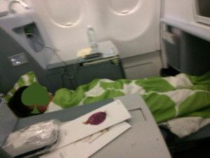 Finn Air Business Class Bed