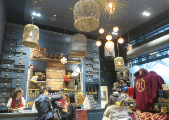Harry potter shop inside