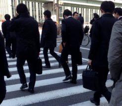 Japanese salarymen