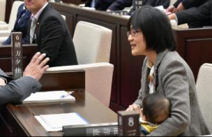 Kumamoto City Assembly
