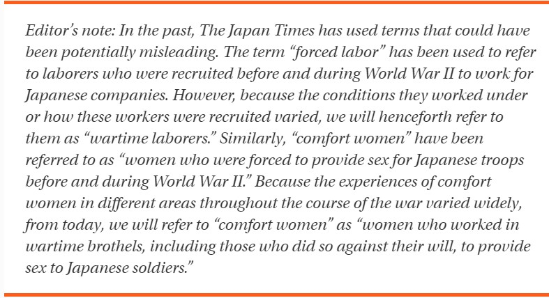 Japan Times Editor's note: