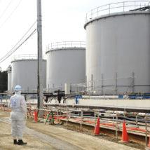Fukushima Tank