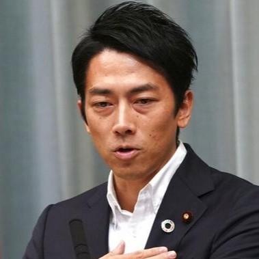 Koizumi
